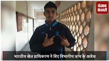 दिल्ली : एथलीट ने पंखे से फांसी लगाकर की आत्महत्या