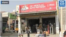 दुकानदार को बदमाश ने धमकाया, पुलिस ने FIR दर्ज करने में लगा दिए 4 दिन