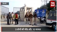 अमृतसर में धमाके के बाद राजधानी दिल्ली में हाई अलर्ट