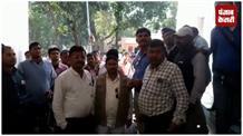 बीजेपी नेता की दबंगई, तहसीलदार के साथ की मारपीट