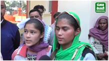 पांवटा डीएसपी कार्यालय का घेराव, मारपीट के आरोपियों पर कार्रवाई की मांग