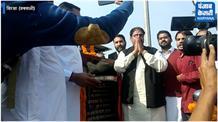 नई पार्टी की घोषणा के बाद सिरसा में अजय चौटाला का पहला कार्यक्रम