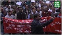 BSNL कर्मचारियों की केंद्र को दो टूक, वेतन नहीं बढ़ी तो लोकसभा चुनावों का करेंगे बहिष्कार