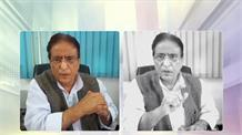 सुप्रीम कोर्ट से आजम खान को बड़ी राहत, जल निगम भर्ती मामला खारिज