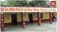 PHD स्कॉलर ने बदल दी सरकारी स्कूल की तस्वीर, क्लास रूम हुए स्मार्ट क्लास में तब्दील