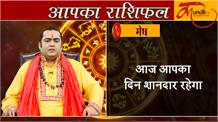 Aaj Ka Rashifal । 18 nov 2018 । Dainik Rashifal । today horoscope । Daily Rashifal