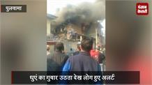 पंपोर में रिहायशी इलाके में मचा हड़कंप, एक मकान लगी भीषण आग