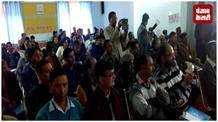 बागेश्वर में राष्ट्रीय संगोष्ठी का आयोजन, देश भर से प्रतिभागियों ने लिया हिस्सा