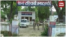 हरदोई में पुलिस और बदमाशों में मुठभेड़, एक बदमाश गिरफ्तार