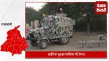 Amritsar Bomb Blast : पाकिस्तान बॉर्डर से ग्राउंड रिपोर्ट