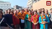कटड़ा-रियासी नगर पालिका में खिला कमल, चेयरमैन पद पर BJP का कब्जा