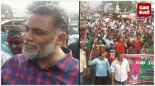 सांसद पप्पू यादव ने निकाला सड़क मार्च, सरकार के खिलाफ किया प्रदर्शन