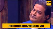 Details of Bigg Boss 12 Weekend Ka Vaar