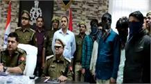 संतकबीरनगर पुलिस को मिली बड़ी कामयाबी,एटीएम से फ्रॉड करने वाले गैंग का किया भंडाफोड़