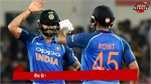 भारत-ऑस्ट्रेलिया के बीच T-20 क्रिकेट का रोमांचक कल से