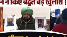 Amritsar Blast: जानें दोषियों तक कैसे पहुंचा ग्रेनेड ?