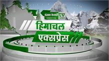विजय दिवस की धूम के बीच 'राहुल गांधी माफी मांगो' के नारे, देखिए टॉप 10 न्यूज