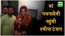 Bollywood Actress Raveena Tandon पहुंची Naina Devi, आम श्रद्धालुओं की तरह लाइन में लगकर किए दर्शन