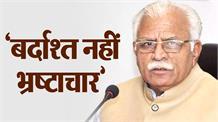 Rafale मामले पर CM Khattar का बयान. कहा- BJP में बर्दाश्त नहीं भ्रष्टाचार