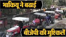 मतदान से ठीक पहले भाकियू ने निकाली BJP के खिलाफ ट्रैक्टर ट्राली यात्रा