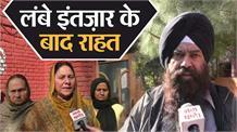 Sajjan Kumar को सज़ा, '84 दंगा पीडित Families में ख़ुशी की लहर