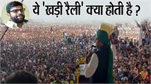 रैलियां तो बहुत देखी, मगर जींद जैसी 'खड़ी रैली' पहली बार देखीः दिग्विजय