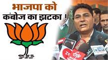 Dushyant के साथ आए Krishana Kamboj, BJP को कहा अलविदा