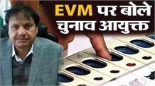 नतीजों के बाद बोले चुनाव आयुक्त, EVM में कहीं कोई खराबी नहीं आई || MC Election Result