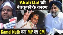 Sikh Riots के आरोपी को Akali Dal ने भी बचाया: Nirpreet Kaur