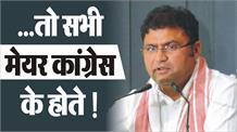 सुनिए, मेयर चुनावों में BJP की जीत पर क्या बोले Ashok Tanwar