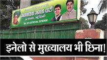 8 जनपथ पर Dushyant ने बदला बोर्ड, INLD नहीं अब JJP का मुख्यालय