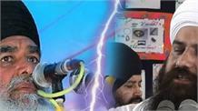 Dhyan Singh Mand का फैसला पंथ को मंजूर नहीं: Daduwal