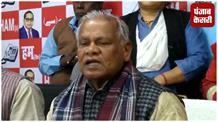 'झूठ बोलती है बीजेपी, जनता ने दिया जवाब'