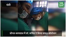 डॉक्टर को यूं ही नहीं कहा जाता धरती का 'भगवान', जटिल Operation के बाद दिया जीवनदान