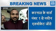 MC Election Result- करनाल के वार्ड-1 से लकी ड्रा से जीते भाजपा के नवीन