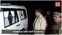15 हज़ार का इनामी बदमाश गिरफ्तार, पुलिस ने धर दबोचा चीनी चोर