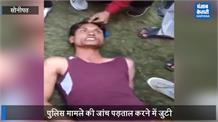 भीख मांगवाने के लिए पार्क से बच्ची को अगवा करने का प्रयास, भीड़ ने की पिटाई