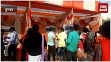 दुमका में रोजगार मेले का हुआ आयोजन, 5000 युवाओं को मिला रोजगार