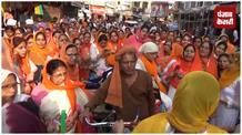 सिख समुदाय ने मनाया 9वें गुरू तेग बहादुर साहिब का शहीदी दिवस