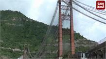प्रशासन की लापरवाही का शिकार डोबरा-चांठी पुल, 12 सालों में भी नहीं हो सका है निर्माण