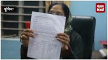 पूर्णिया में धर्म परिवर्तन का मामला, 4 लोगों को किया पुलिस के हवाले