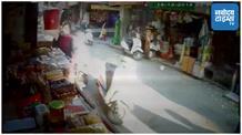 Video : दिल्ली में लुटेरों का तांडव, बंदूक की नोक पर दुकानदार से लूट