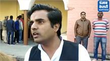 नतीजों से पहले INLD प्रत्याशी ने मानी हार, Dushyant-BJP पर फोड़ा ठीकरा