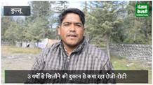 दिव्यांग होने के बावजूद भी गौतम का हौंसला बुंलद, कार सेवा के माध्यम से मिला रोजगार