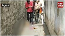 #Biharnews #Latestnews #BiharPolice    बच्चे के शव को सड़क किनारे फेंक मां-बाप हुए फरार