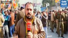 MC Election Result- यमुनानगर में BJP की जीत पर कार्यकर्ताओं का जश्न