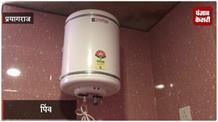 कुंम्भ 2018ः शहर में बनाया जा रहा पिंक टॉयलेट, महिलाओं को 5 रुपए में मिलेगा सुविधा का लाभ