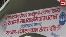 रुद्रप्रयाग में मिलेंगी हाईटेक स्वास्थ्य सुविधाएं
