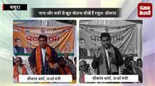 राहुल गांधी आधा देशी आधा विदेशी हैं- श्रीकांत