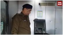 बिहार में बदमाशों के हौसले बुलंद, ATM में की 20 लाख की लूट